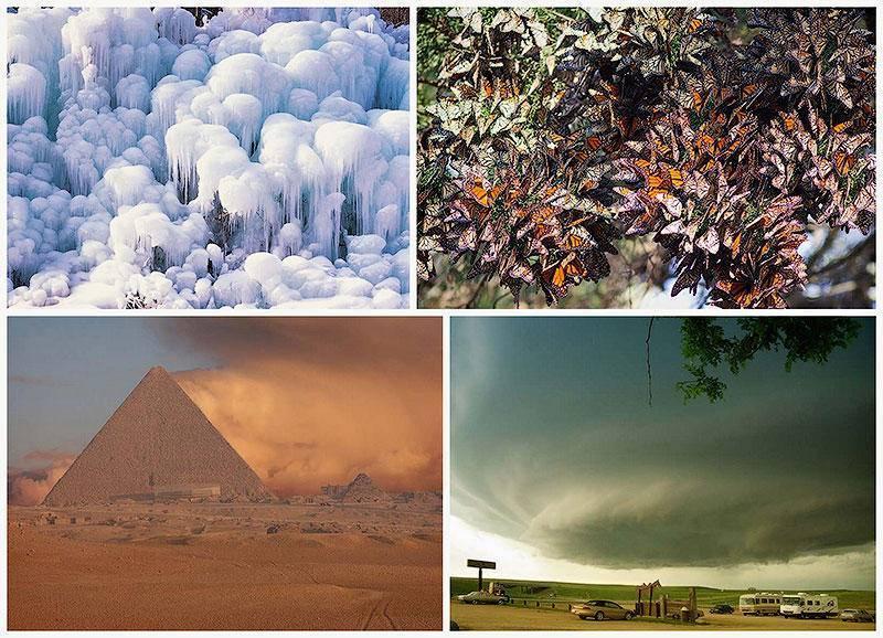 Географические явления фото