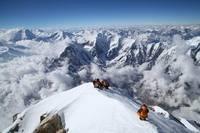 Список самых высоких гор мира