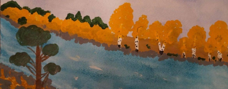 Уж небо осенью дышало рисунок