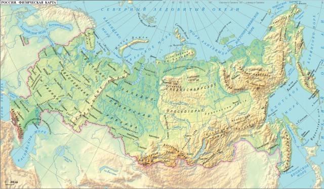 Основные формы рельефа россии таблица
