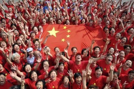 Страна с наибольшим населением в мире
