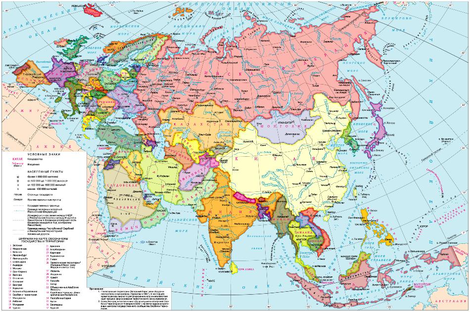 Карта со странами и столицы
