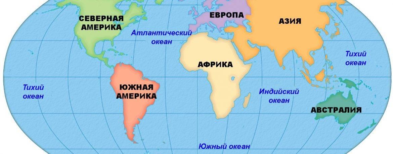 В какой части света больше всего государств