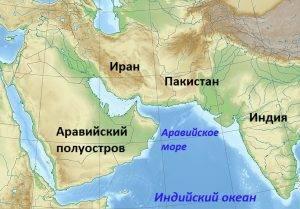 Острова и полуострова на карте мира