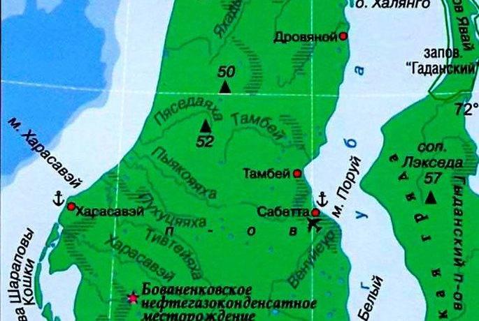 Ямал остров или полуостров