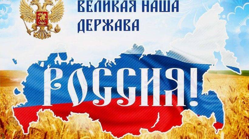 На каком континенте находится россия