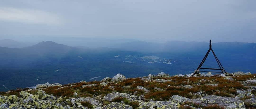 2289 метров гора