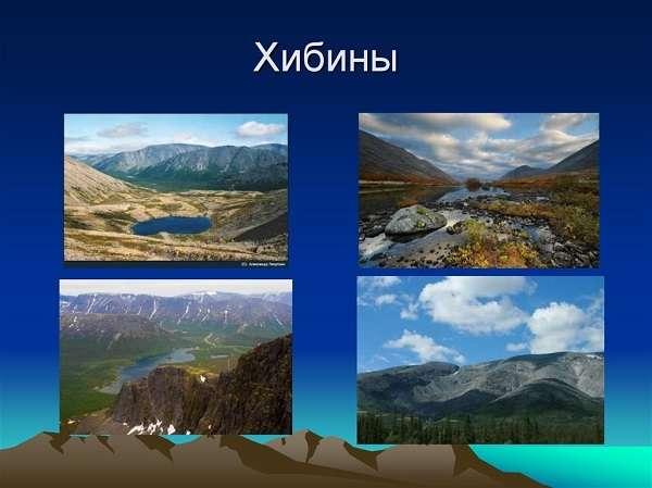 Горы на востоке россии