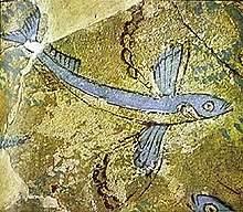 Рыба с крыльями